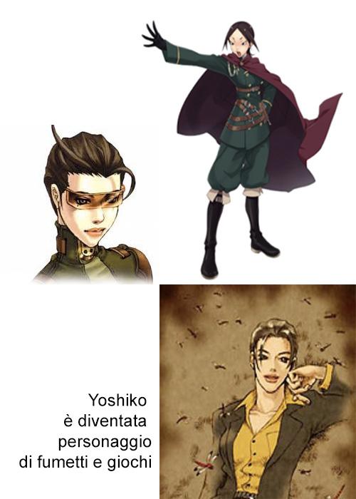 Un personaggio dei Gemelli: Yoshiko Kawashima