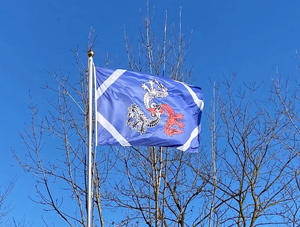La Bandiera dei Tre Draghi, adottata dall'Ecovillaggio di Dreamland, ispirata all'antica bandiera della Città di Rama