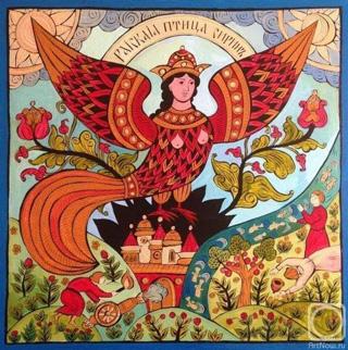 Il Sirin in un antico dipinto russo